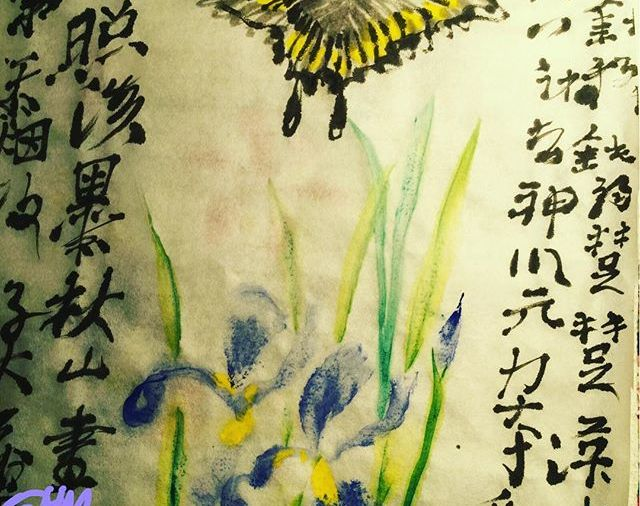"""Butterfly & Iris""/Chinese ink on rice paper/...Day 155"