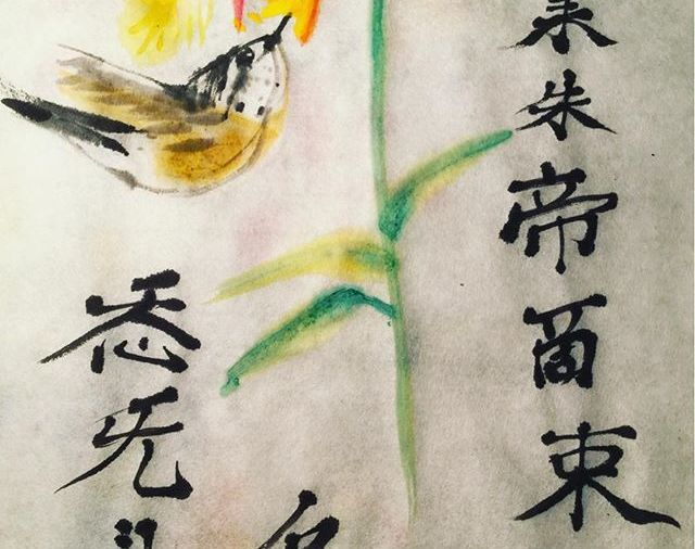 """Hummingbird & Columbine"" .....a quick one...short on time... Day166....Chinese ink on rice paper"